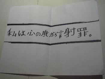 P1050549(1).jpg