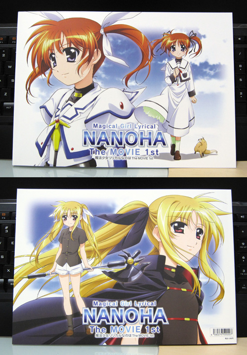 nanoha_movie100124.jpg