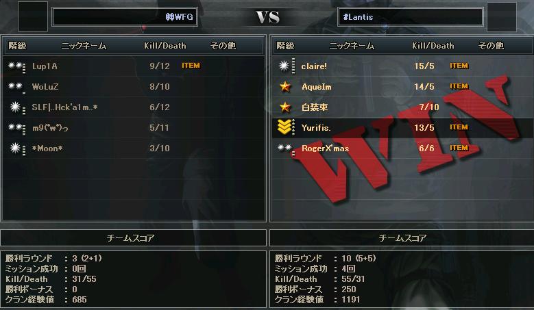 ScreenShot_181.png