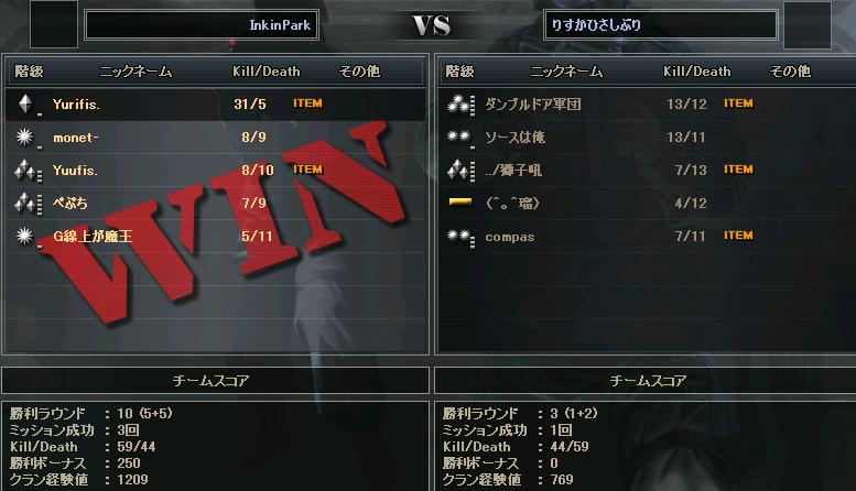 ScreenShot_230.png