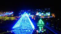フラワーパークピラミッド全景