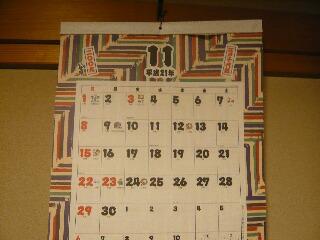 3.11カレンダー