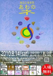 20100803_1522446.jpg