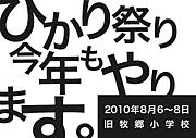 kotoshimoyarimasu.jpg