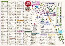 map1021.jpg