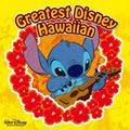 disney_hawaiian.jpg