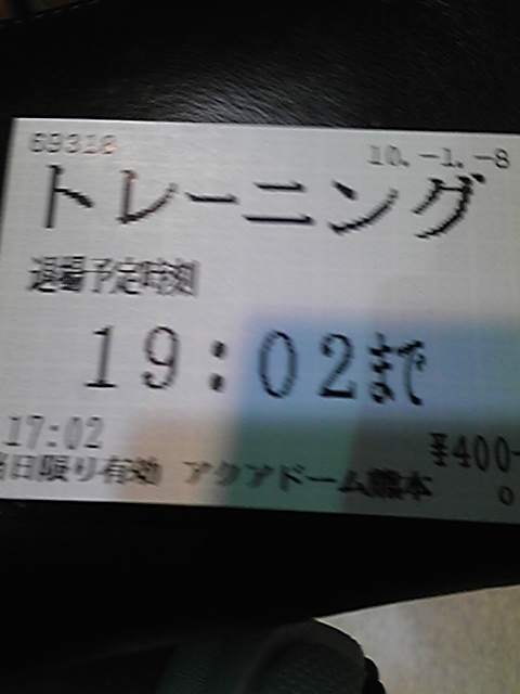 20100108213044