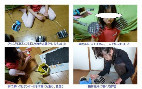 __convert_20100316091623.jpg