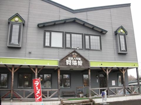 セセキ温泉2