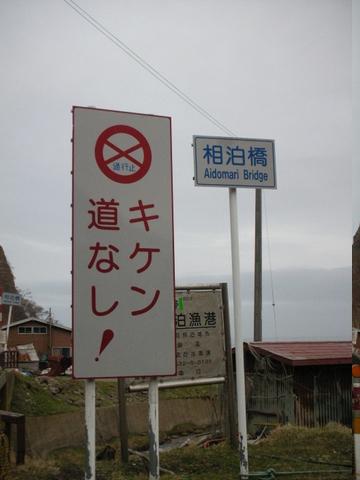 相泊温泉1