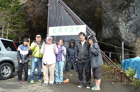 2011年GW知床オフ会、観光・食事11
