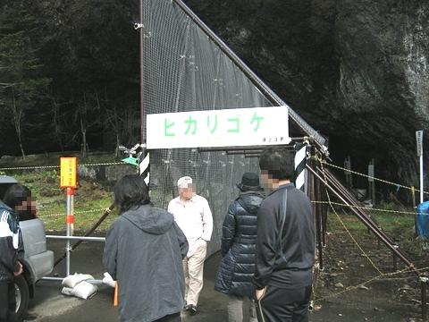 2011年GW知床オフ会、観光・食事8