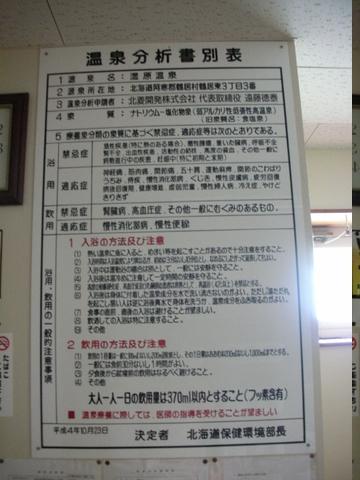 2011年7月 民宿ちるい7