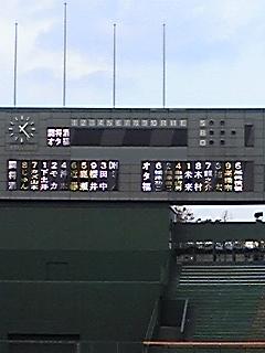 20100116132740