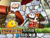 Maple110711_23251aaaaaa3.jpg