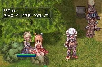 screenlydia170_20110911.jpg