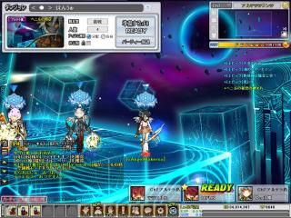 SC_2011_3_8_2_55_54_.jpg