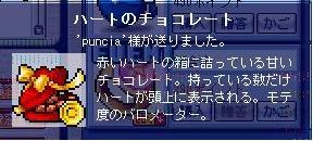itigoctyoko.jpg