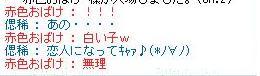 kawaiiobake1.jpg