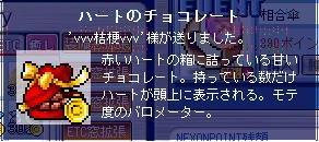 kikyo-styoko.jpg