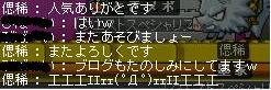 namaedosiyo-.jpg