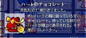 obaketyoko.jpg