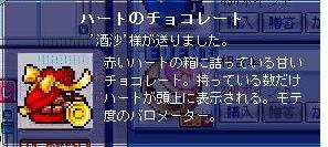 syasyactyoko.jpg
