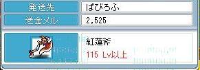 tyoko17.jpg