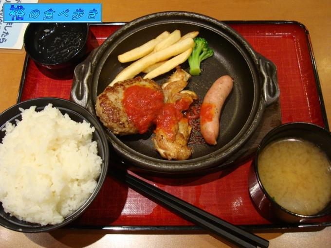 ソーセージ・チキン・ハンバーグ定食
