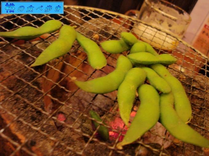 焼かれる枝豆