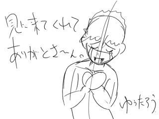 悠太郎 の イラスト 講座 01