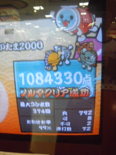101228_1800~01