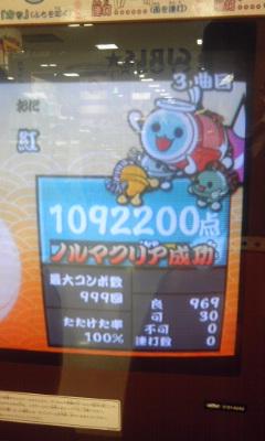 110217_1637~01