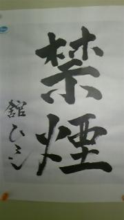 20100330160041