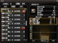 20101208_024125828.jpg