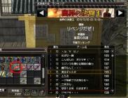 20101225_060810015.jpg