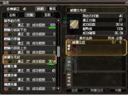 20110110_012758562.jpg