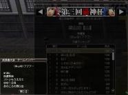 20110129_214930839.jpg