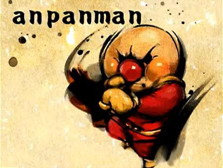 やはりアンパンマンの勢いは ...