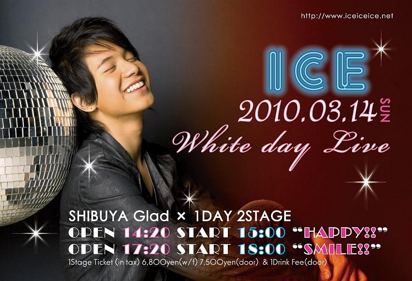 iceWday
