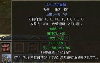 20110715-01.jpg