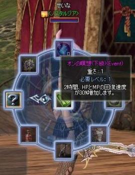 20110725-01.jpg