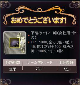 20110728-01.jpg