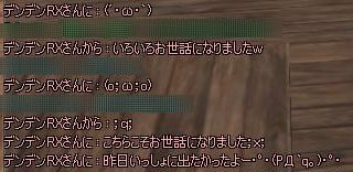 20110728-03.jpg