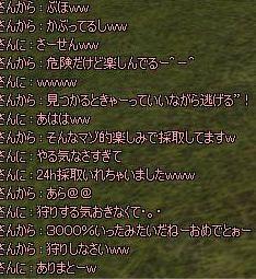 20110729-02.jpg