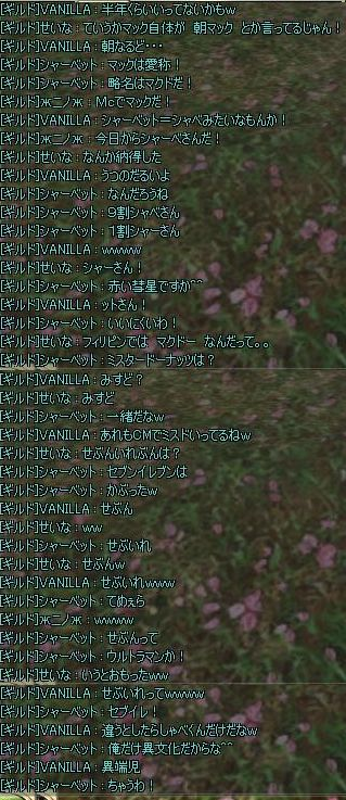 20110818-04.jpg