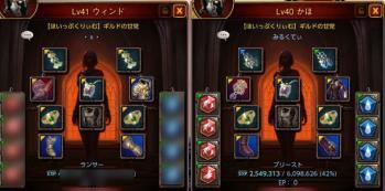 tera20110902-07.jpg