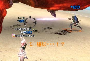 tera20111002-06.jpg