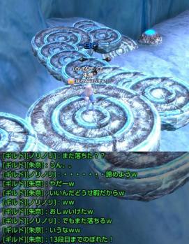 tera20111004-03.jpg