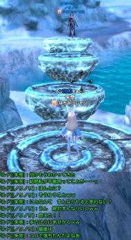 tera20111004-05.jpg